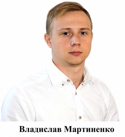Владислав Мартиненко - спортивний відділ