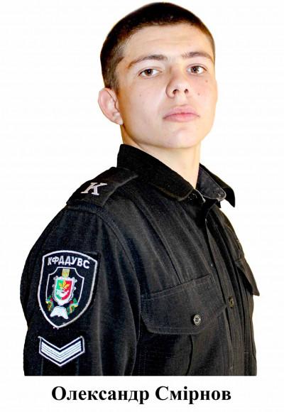 Олександ Смірнов - відділ у справах побуту гуртожитку