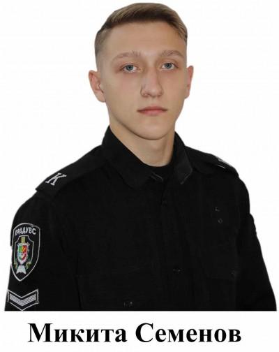 Микита Семенов - відділ культурно-масового дозвілля
