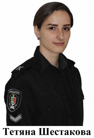 Тетяна Шестакова - секретар курсантсько-студентського самоврядування