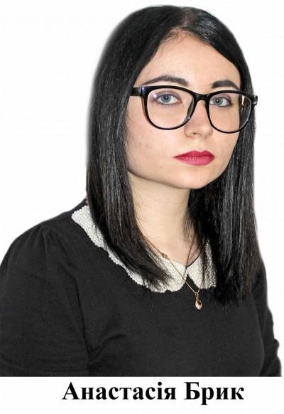 Анастасія Брик - відділ соціально-гуманітарної роботи