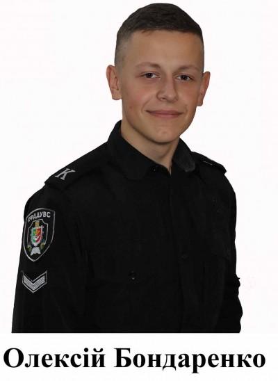 Олексій Бондаренко - відділ соціально-гуманітарної роботи