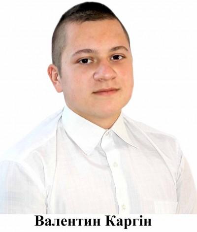 Валентин Каргін - голова студентської ради