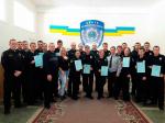 Випуск слухачів курсів підвищення кваліфікації патрульних поліцейських