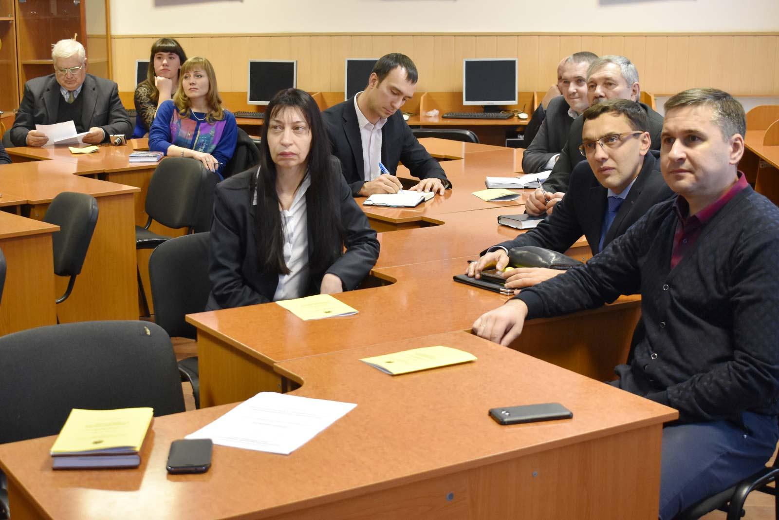 Всеукраїнський науково-практичний семінар
