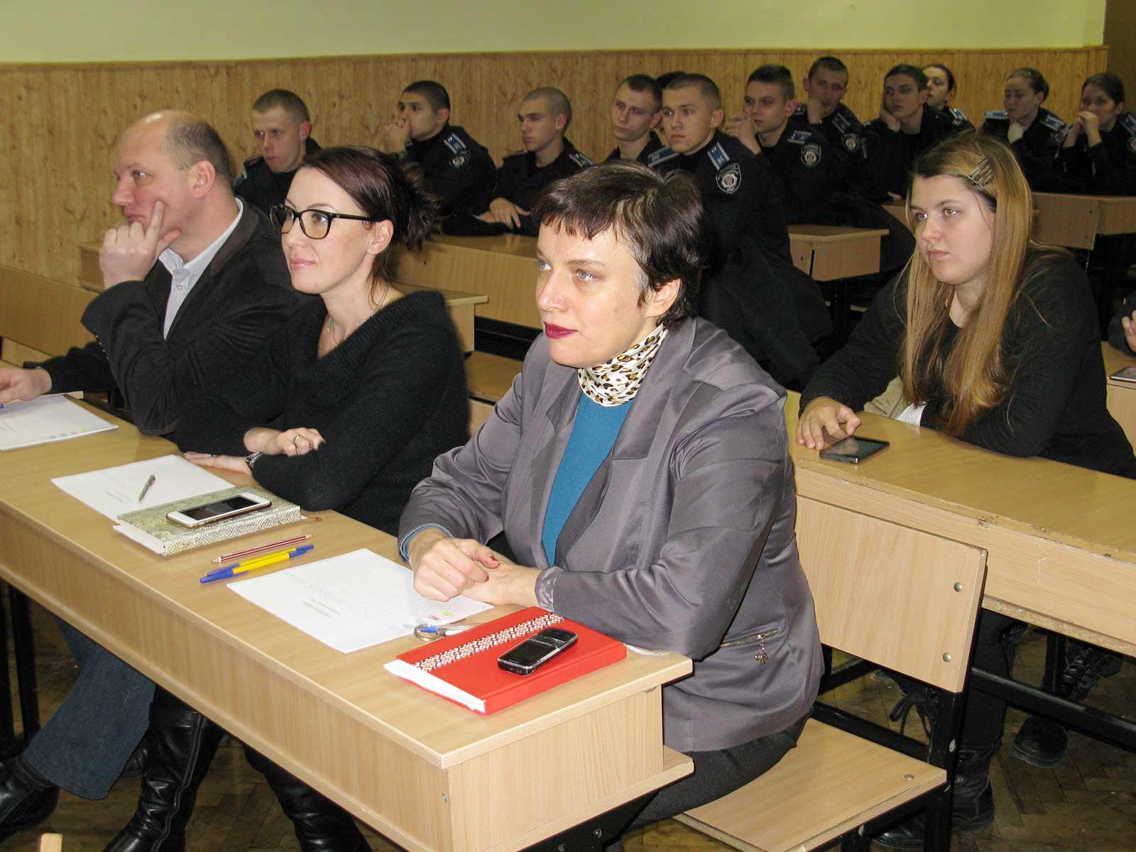 Захоплююча вікторина у ДДУВС - «Європейські цінності та український контекст»