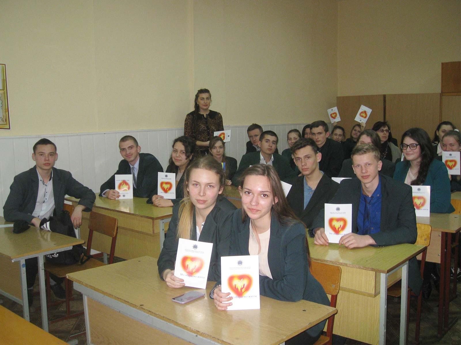 Зустріч зі старшокласниками Миколаївщини