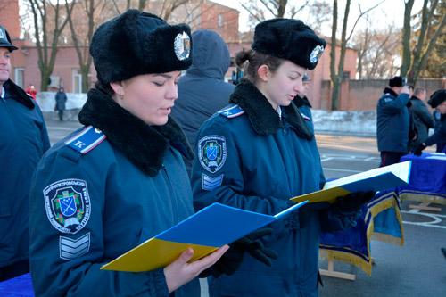 Присяги працівника поліції