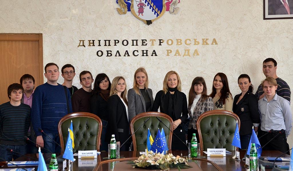 Юридична клініка «Істина» Дніпропетровського державного університету внутрішніх справ