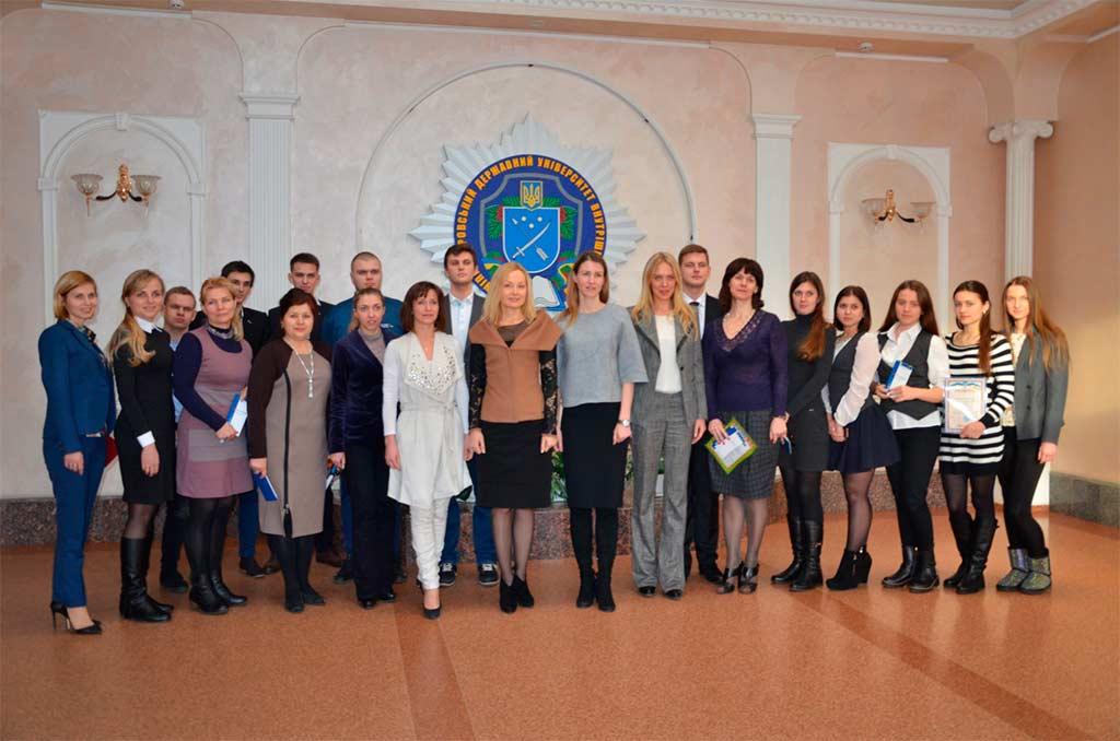 Україна на шляху до Євроінтеграції: гендерний аспект