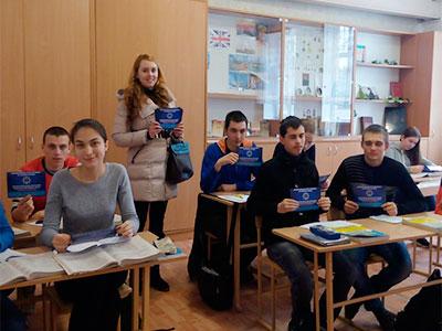 Профорієнтаційна робота кафедри загальноправових дисциплін ДДУВС у м. Кіровоград