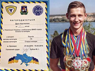На Чемпіонаті України з кікбоксингу студент ДДУВС виборов 2 золоті медалі