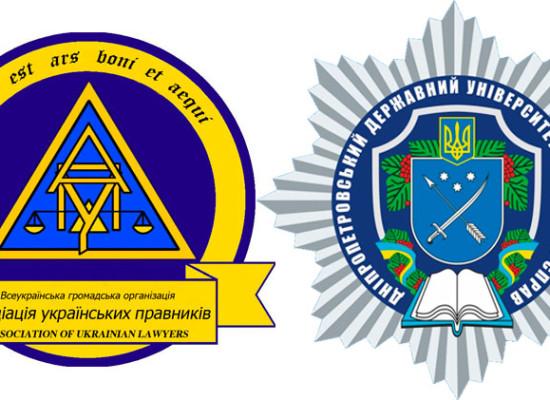 Міжнародний студентський саміт у ДДУВС