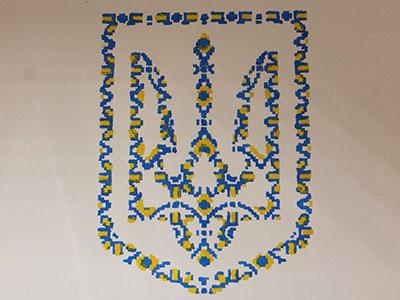 Університет прийняв участь у акції «Візерунки моєї Батьківщини»