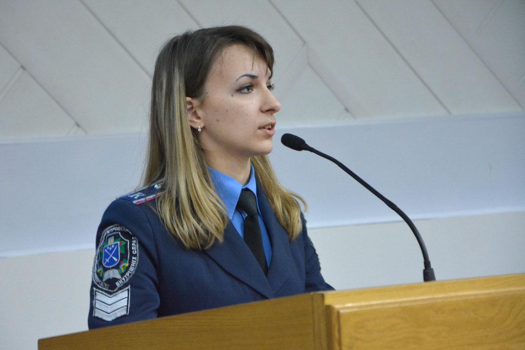 Голова студентсько-курсантського самоврядування ДДУВС Фоменкова Катерина