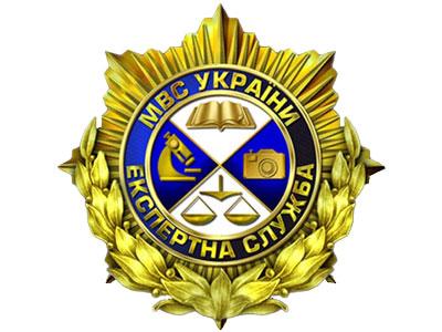 Робота в ДНДЕКЦ МВС України