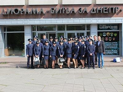 Курсанти Дніпропетровського державного університету внутрішніх справ відвідали діораму «Битва за Дніпро»