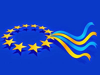 День Європи