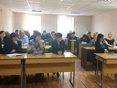 Лекція для державних інспекторів з охорони праці