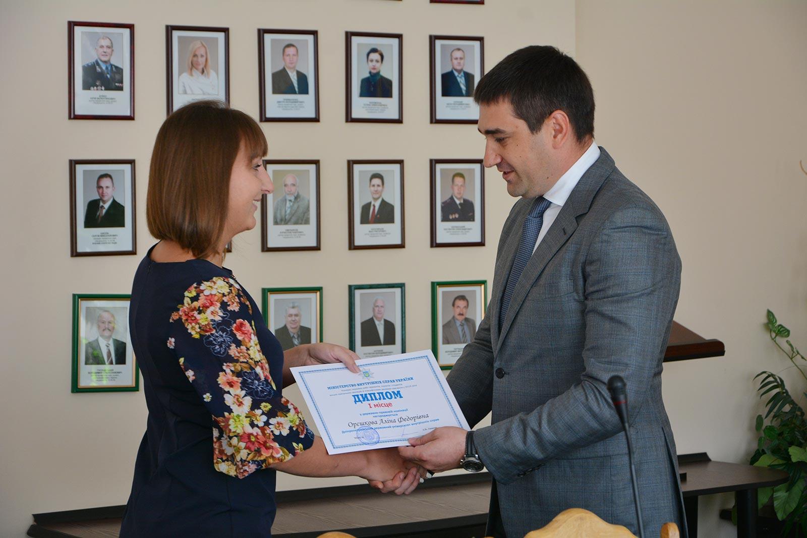Дипломи номінантам вручив т.в.о. ректора полковник поліції Олег Золотоноша.