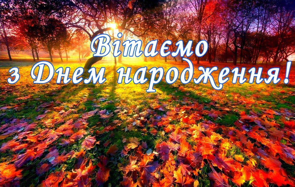 Іменинники та ювіляри Дніпропетровського державного університету внутрішніх справ