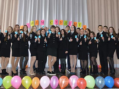 Як відзначили День студента на Криворізькому факультеті
