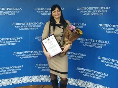 Викладач університету Ірина Кравченко здобула диплом другого ступеня в обласному конкурсі молодих вчених