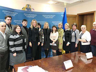 Соборність України: історичні реалії та сучасні виклики