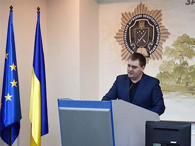 Зустріч курсантів ДДУВС із начальником відділу Укрбюро Інтерполу ГУНП в Дніпропетровській області
