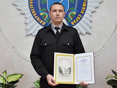 Викладач університету отримав грамоту Національної академії наук України
