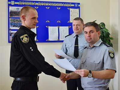 75 дільничних, оперуповноважених та патрульних Дніпра успішно підвищили свою кваліфікацію