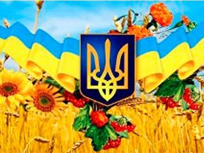 Прийміть мої щирі вітання з нагоди 26-ї річниці незалежності України.