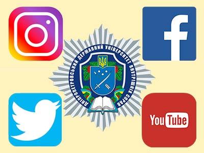 dduvs_ua у соціальних мережах