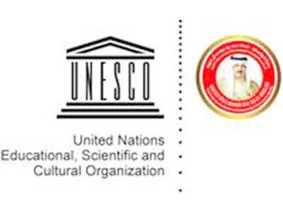 Конкурс на здобуття премії ЮНЕСКО імені Хамада бен Іси Аль Халіфи