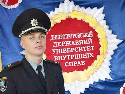 Курсант ДДУВС затримав зловмисника, що погрожував містянам холодною зброєю