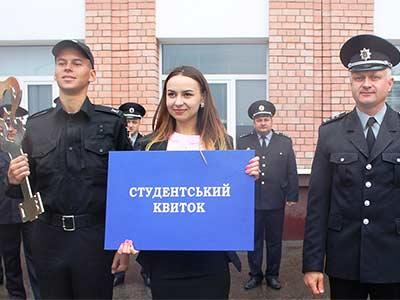 1 вересня у Дніпропетровському державному університеті внутрішніх справ