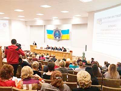 Запрошуємо взяти участь у всеукраїнській науково-практичній конференції