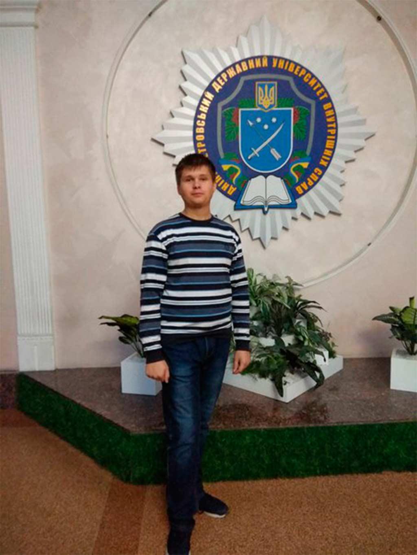 Григоренко Валерій