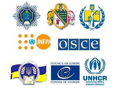 Міжнародний форум «Політика попередження та протидії гендерному насильству в Україні»