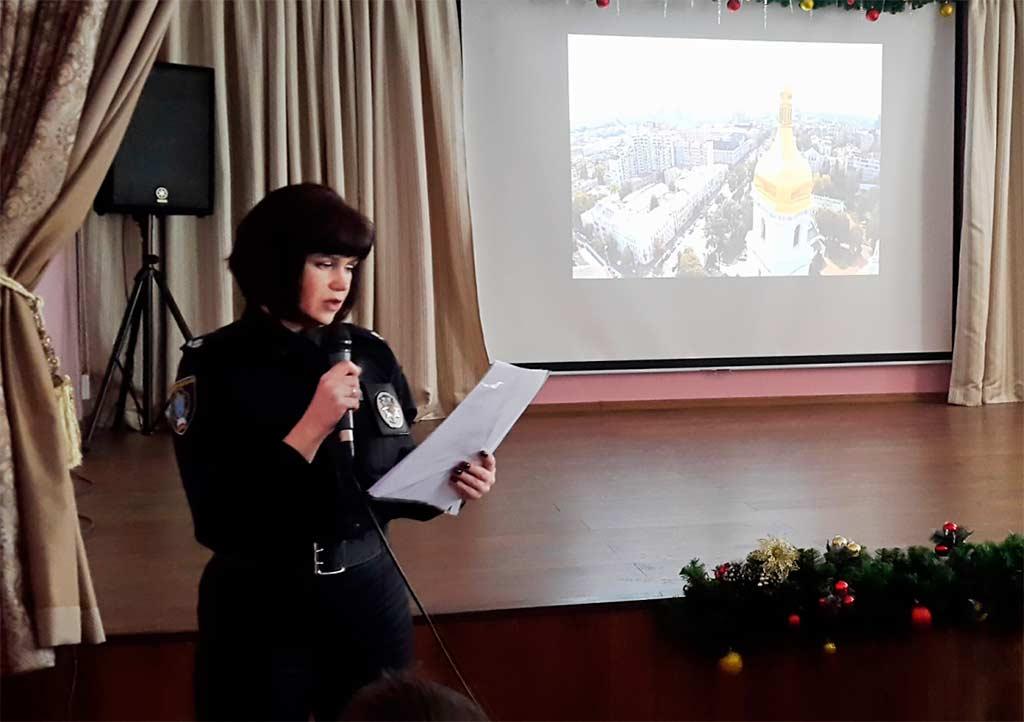 День Соборності в Академії поліції м. Запоріжжя відзначили патріотичними просвітницькими заходами