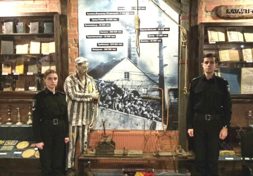 З нагоди Міжнародного Дня пам'яті жертв Голокосту на Криворізькому факультеті
