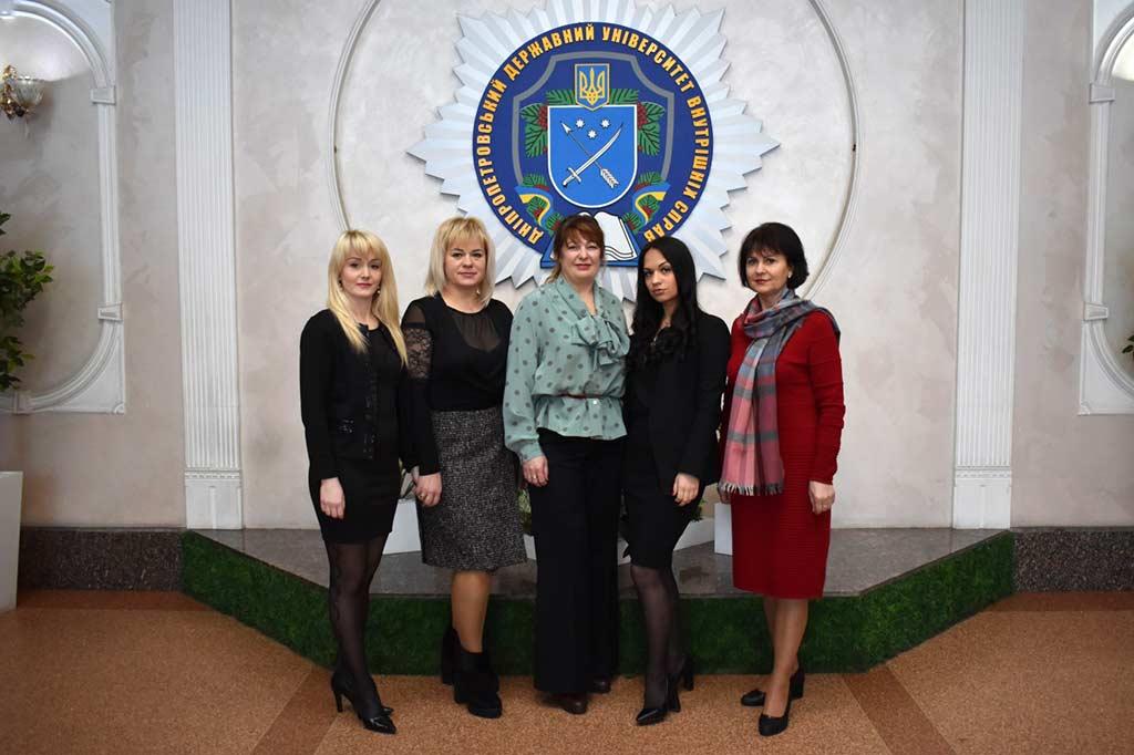 Відділ організаційно-аналітичної роботи та контролю ДДУВС