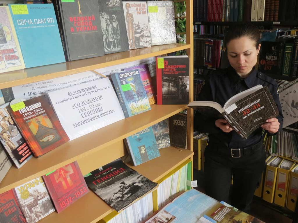 «Голодомор 1932-1933 років – геноцид українського народу»