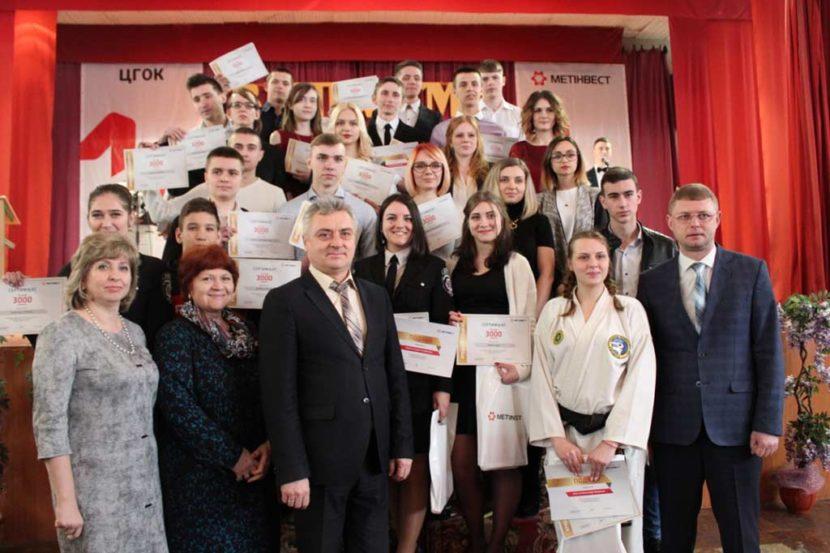 Кращі студенти Криворізького факультету отримали грошові премії
