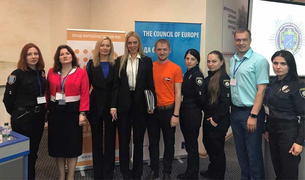 Семінар на тему «Гендерно-обумовлене насильство: що потрібно знати організаціям, які працюють з ВПО та громадами у Дніпропетровській області» (2017 рік)