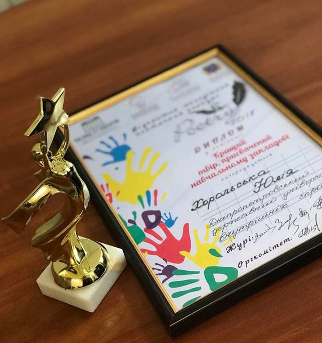 Фінал відкритого міжвузівського молодіжного поетичного конкурсу авторських поетичних і поетично-музичних творів «Poetry-2018»