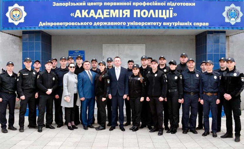 Запорізькі поліцейські та школярі склали Присягу