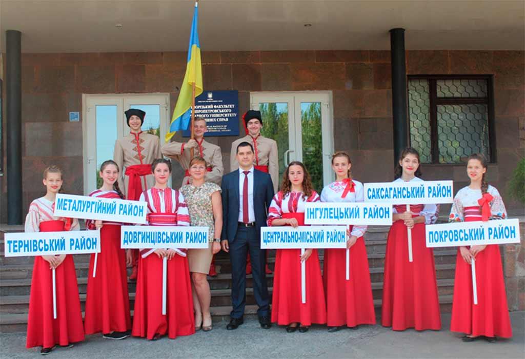 I (міський) етап Всеукраїнської дитячо-юнацької військово-патріотичної гри «Сокіл» («Джура»)