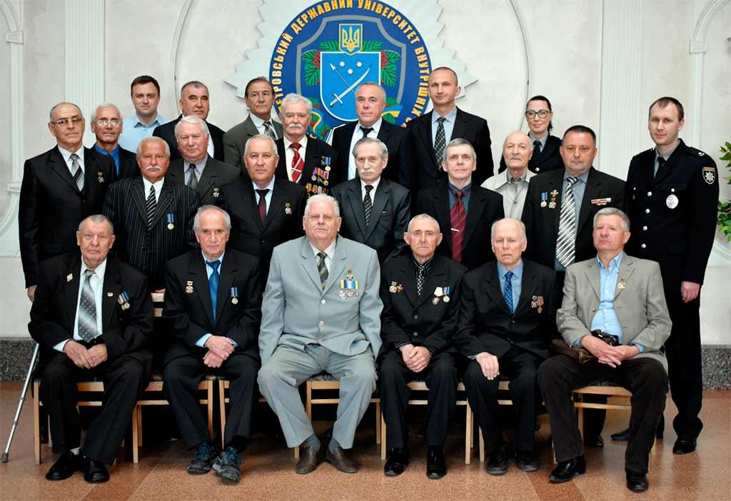 Ветеранська організація Дніпропетровського державного університету внутрішніх справ