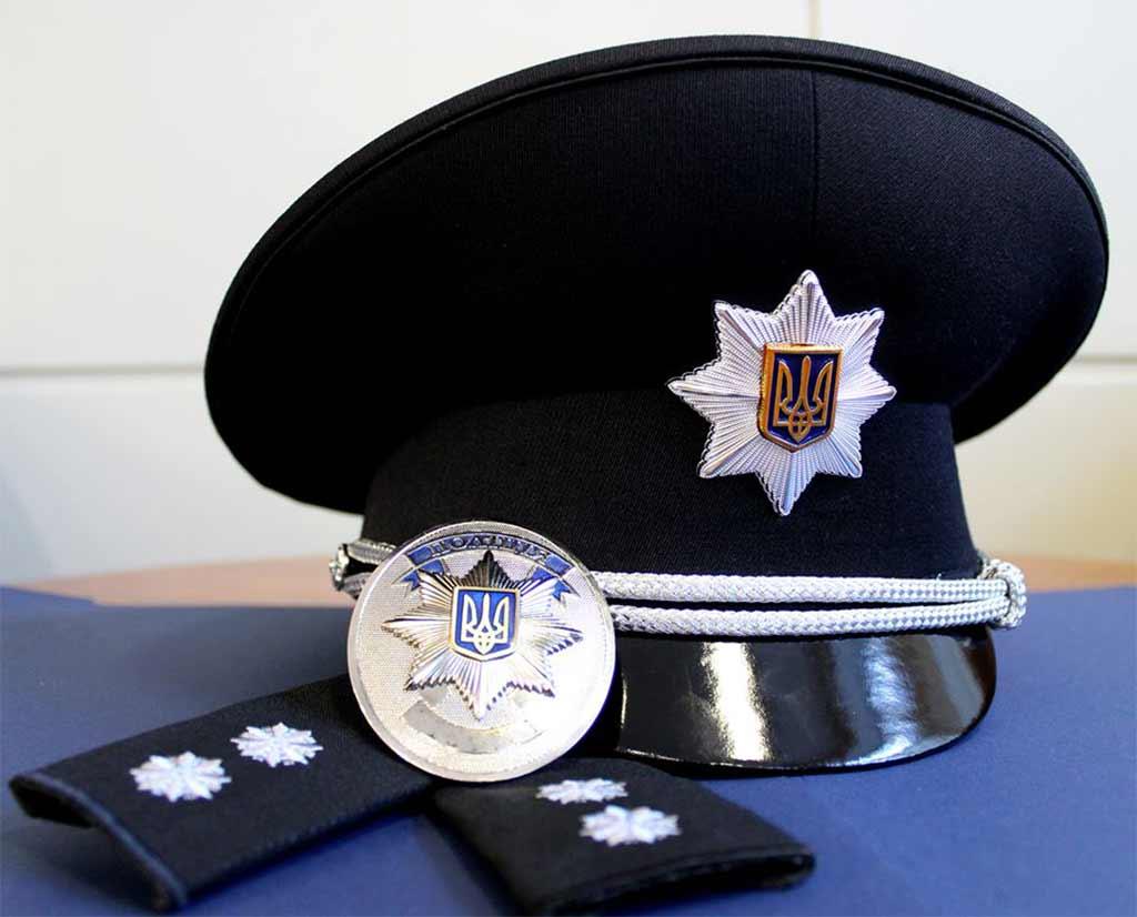 Прийміть найщиріші вітання з нагоди закінчення університету та присвоєння офіцерського звання лейтенант поліції.